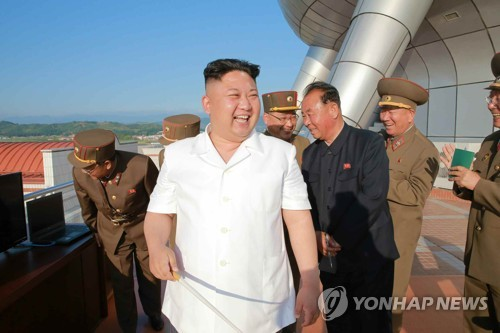 North Korea tests rocket engine