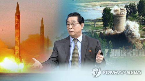 North Korea tested rocket engine possibly for ICBM