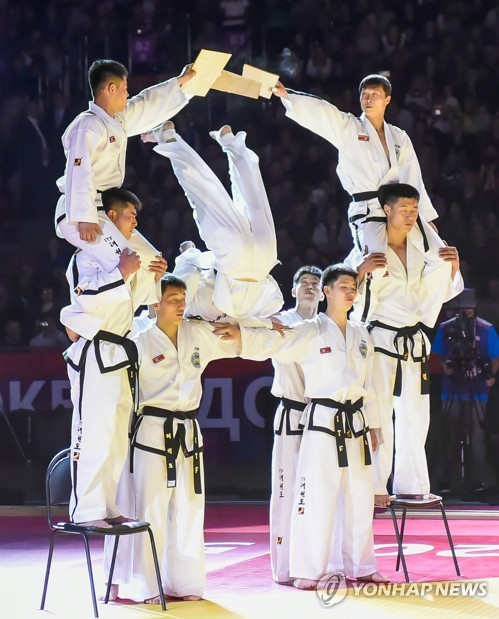 WTF? World Taekwondo Federation rebrands over acronym