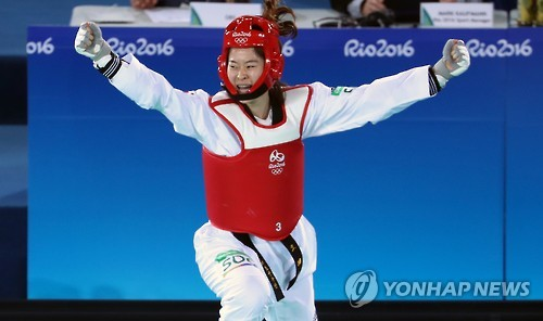 WTF? World Taekwondo Federation rebrands over acronym class=