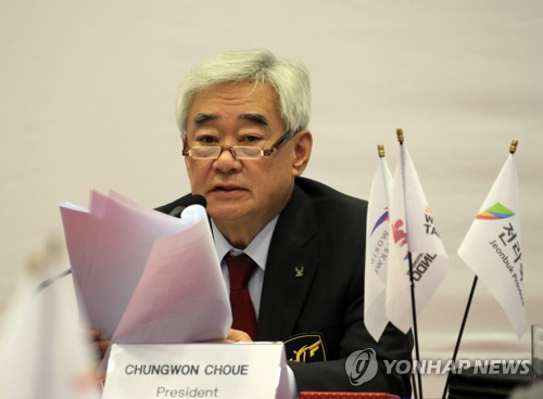 SKorean president calls for NKorean Olympic participation