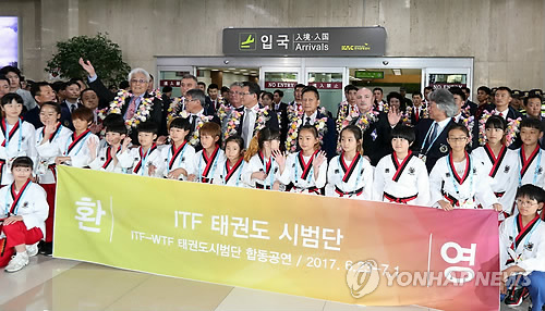 Taekwondo Team Opens Door to Inter-Korean Cooperation