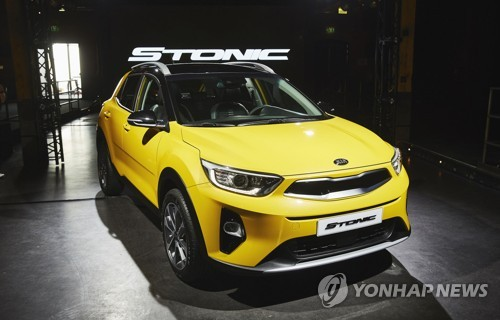 Kia to launch Stonic SUV in Korea next month