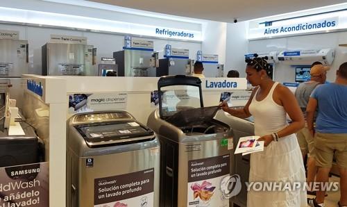 Samsung to build a U.S. factory