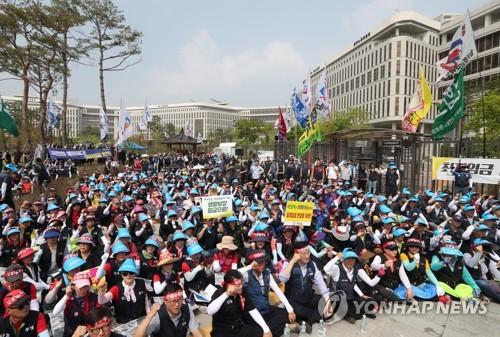 social general strike KCTU ile ilgili görsel sonucu