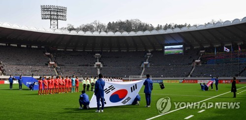 South Korea's national flag is held at a qualifier of the 2018 Women's Asian Cup between South Korea and North Korea at Kim Il-sung Stadium in Pyongyang on April 7, 2017. (Yonhap)