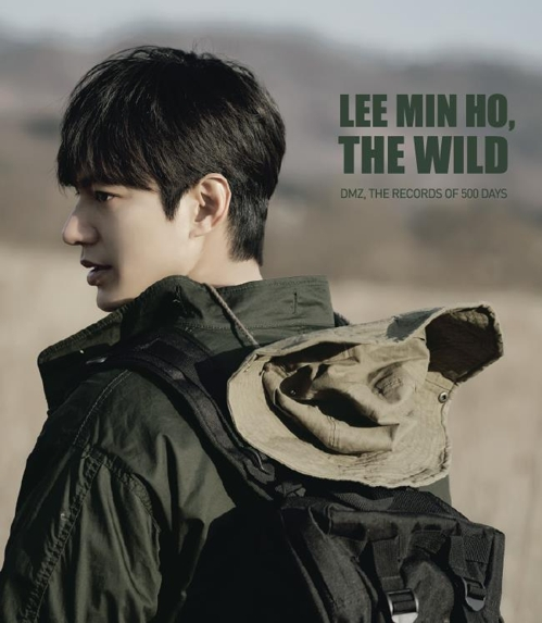 """A promotional image for Lee Min-ho's new photo book """"DMZ, The Records of 500 Days"""" (Yonhap)"""