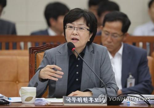 political environment of south korea