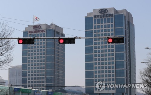 S Korea 39 S Five Carmakers 39 Sales Fall 14 Pct On Weak Demand