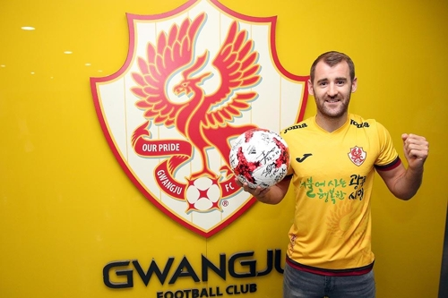 Former Derry City star Niall McGinn signs for Gwangju in South Korea