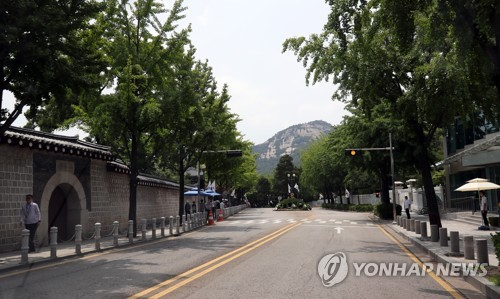 This photo, taken on June 26, 2017, shows a road in front of the presidential office Cheong Wa Dae in Seoul. (Yonhap)