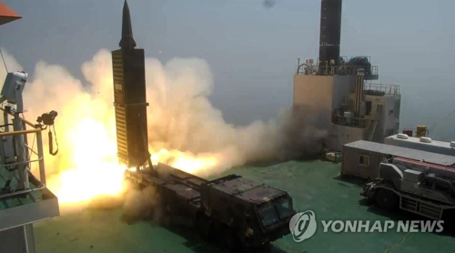 A Hyunmoo-2 ballistic missile is fired in this file photo provided by the Ministry of National Defense. (Yonhap)