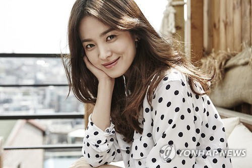 Actress Song Hye-kyo secretly donated 100 mln won to hospital