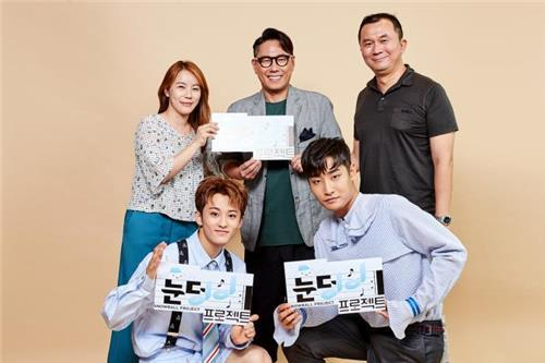 "This photo released by Mnet shows the cast and crew of ""Snowball Project."" (Yonhap)"