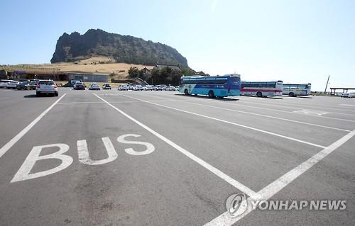 This March file photo shows an almost empty parking lot near Seongsan Sunrise Peak, one of the top tourist spots on South Korea's southern resort island of Jeju, as the number of Chinese visitors to South Korea decreased due to Beijing's economic retaliation over South Korea's planned deployment of a U.S. missile defense system, known as the Terminal High Altitude Area Defense, in the country. (Yonhap)