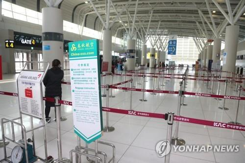 This March file photo shows the almost empty departure lobby of Jeju's aiport on South Korea's southern resort island of Jeju, as the number of Chinese visitors to South Korea decreased due to Beijing's economic retaliation over South Korea's planned deployment of a U.S. missile defense system, known as the Terminal High Altitude Area Defense, in the country. (Yonhap)