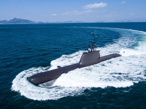 Resultado de imagen para Yu Gwan-sun submarine