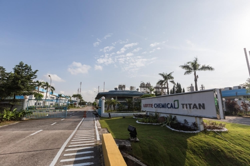 Lotte Chemical Titan debuts on Bursa at RM6.50 a share