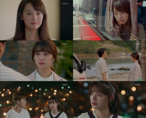 """This composite photo shows scenes from KBS 2TV's drama series """"Fight For My Way."""" (Yonhap)"""