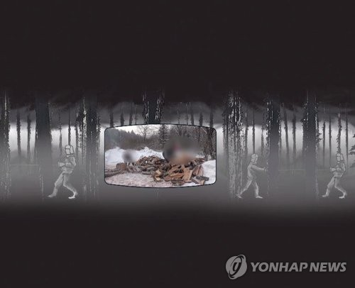 Yonhap to release VR animation documentary on N. Koreans' defection