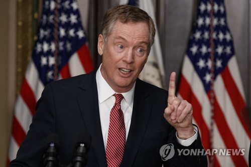 US formally proposes talks to renegotiate Korea-US free trade deal