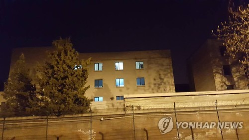 The North Korean Embassy in Beijing (Yonhap file photo)