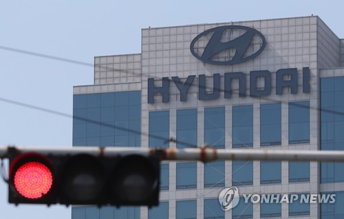 In this undated photo, a traffic light turns red near the headquarters buildings of Hyundai Motor Group in southern Seoul. (Yonhap)