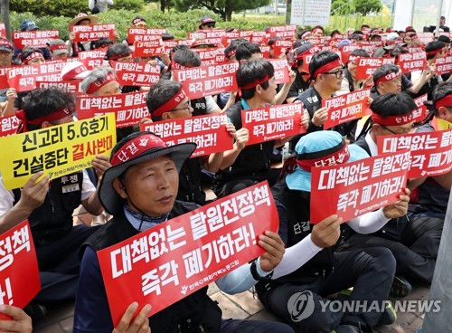 Unionized workers of the Korea Hydro & Nuclear Power Co. (KHNP) protest the KHNP board's decision to temporarily halt the construction of Shin-Kori 5 and 6 reactors in Ulsan on July 15, 2016. (Yonhap)