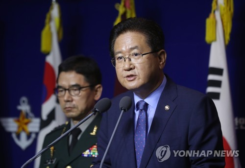 South Korea's Vice Defense Minister Suh Choo-suk reads out a statement proposing inter Korean military talks at his ministry's press room
