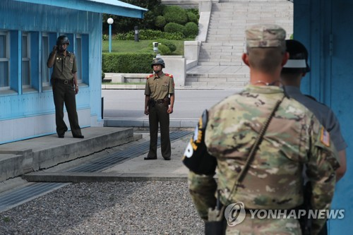 South Korea proposes rare military talks with North at Panmunjom