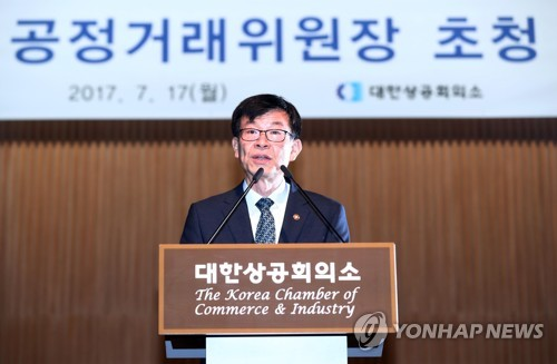 Kim Sang-jo, chairman of the Fair Trade Commission, speaks to a group of business executives in a meeting at the Korea Chamber of Commerce and Industry in central Seoul on July 17, 2017. (Yonhap)
