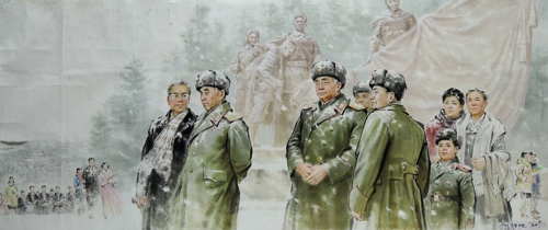 """This image provided by BG Muhn shows Jang Kil-nam's """"Remembrance."""" (Yonhap)"""