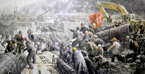 """The image provided by BG Muhn shows """"The Miracle of Chongchon River"""" painted by six North Korean artists. (Yonhap)"""
