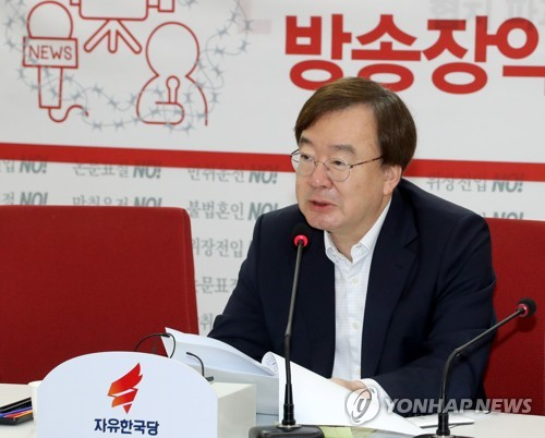 This photo, taken on June 20, 2017, shows Rep. Khang Hyo-sang of the main opposition Liberty Korea Party speaking during a party meeting at the National Assembly in Seoul. (Yonhap)
