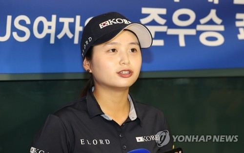 Sung Hyun Park wins US Women's Open by two shots