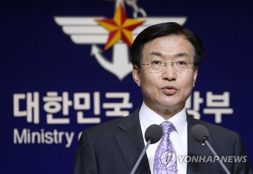 Moon Sang-gyun, spokesman for South Korea's defense ministry, in a file photo (Yonhap)