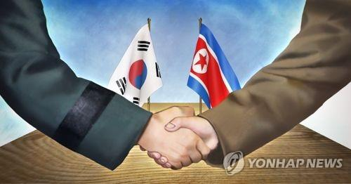 Korea seeks truce with North