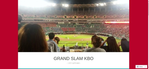 This captured image shows the landing page of the website Grand Slam KBO run by Seoul-based baseball fans Andrew Farrell and Brian Richards. (Yonhap)