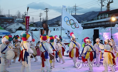 Korean president vows full support for PyeongChang Olympics