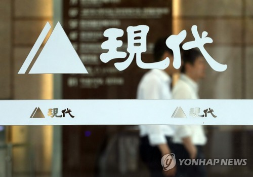 This photo taken on July 4, 2017, shows the lobby of the headquarters of Hyundai Asan Corp. in Seoul. (Yonhap)
