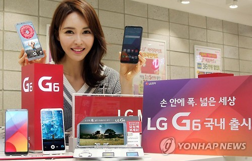 South Korea's LG Electronics books second quarter profit held back by mobiles