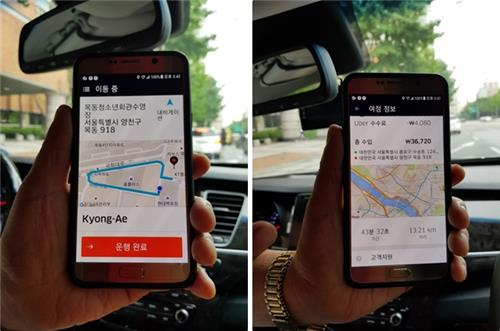 In these photos taken on July 24, 2017, UberBLACK driver Lee Hee-nam shows detailed fee information on UberBLACK's ride-hailing service in a 13 kilometer course that took 43 minutes. (Yonhap)