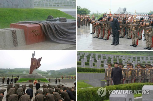 A combination of photos carried by North Korea's main newspaper Rodong Sinmun on July 28, 2017, shows North Korean leader Kim Jong-un visiting the Fatherland Liberation War Martyrs Cemetery a day earlier to mark the 64th anniversary of the signing of the Armistice Agreement that ended the 1950-53 Korean War. (For Use Only in the Republic of Korea. No Redistribution) (Yonhap)