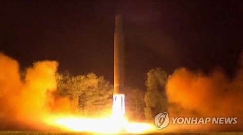 Korean Central Television's footage of North Korea's Hwasong-14 ballistic missile on July 28, 2017 (For Use Only in the Republic of Korea. No Redistribution) (Yonhap)