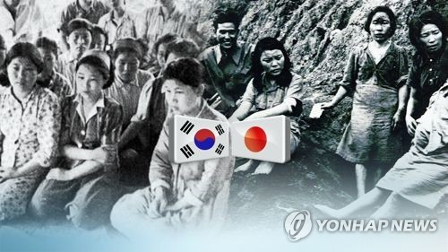 Korea launches review of comfort women deal