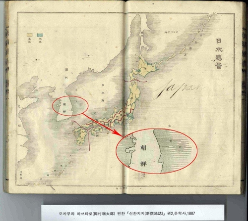 The map on Korea and Japan from the Japanese textbook written by Matsutaro Okamura in 1886 marks the two islands -- Ulleungdo and Dokdo in the East Sea -- belonging to Korea. (Yonhap)