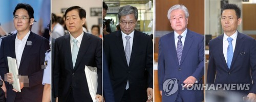 This composite photo, filed on Aug. 3, 2017, shows from L to R Samsung Group heir Lee Jae-yong; Choi Gee-sung, former head of Samsung's control tower Future Strategy Office; Chang Choong-ki, then its vice head; and Samsung Electronics executives Park Sang-jin and Hwang Sung-soo. (Yonhap)