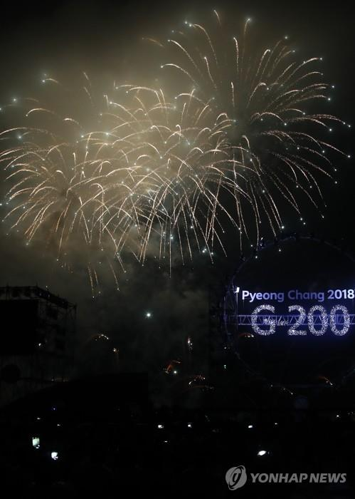 A fireworks festival is underway in Chuncheon, Gangwon Province, on July 22, 2017, to commemorate the start of the 200-day countdown to the 2018 PyeongChng Winter Olympics. PyeongChang, a mountain resort city in the eastern coastal province, will host the first Winter Games in South Korea from Feb. 9 to 25 next year. (Yonhap)
