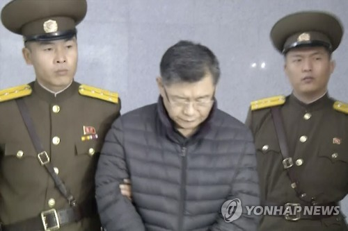 In this image taken from a video, Lim Hyeon-soo, who pastors the Light Korean Presbyterian Church in Toronto, is escorted to his sentencing in Pyongyang on Dec. 16, 2015. (AP Photo/APTN-Yonhap)