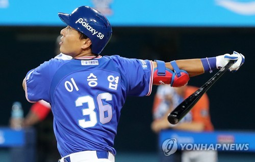 In this file photo taken on July 15, 2017, Lee Seung-yuop of the Samsung Lions watches his pop up in the ninth inning of the annual Korea Baseball Organization All-Star Game at Daegu Samsung Lions Park in Daegu. (Yonhap)